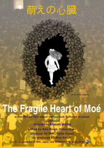fragile_heart_of_moe_poster-01-s